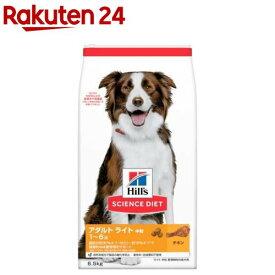 サイエンスダイエット ライト 肥満傾向の成犬用(6.5kg)【サイエンスダイエット】