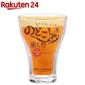 クラフトビールグラス ビヤーグラス のどごし B-38102-JAN-BE(1コ入)