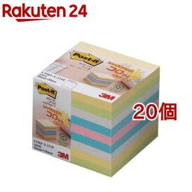 ポスト・イット 再生紙 カラーキューブ ミニ CPRP-Y-22SE(450枚入*20個セット)