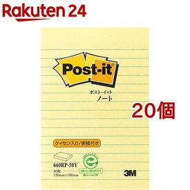 ポスト・イット 再生紙 スタンダード ノート ケイセン入り 660RP-50Y(50枚入*20個セット)