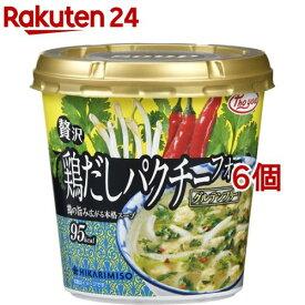ひかり味噌 Pho you 贅沢鶏だしパクチーフォーカップ(6個セット)【ひかり味噌】