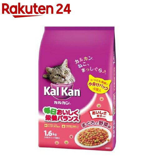 カルカン ドライ まぐろと野菜味(1.6kg)【pet5】【カルカン(kal kan)】