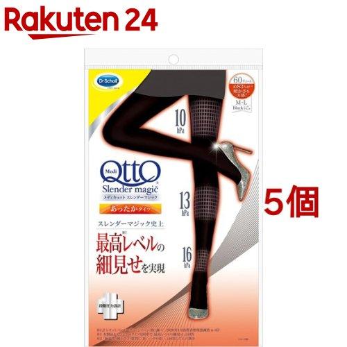 メディキュット スレンダーマジック タイツ M-L(1足*5コセット)【メディキュット(QttO)】
