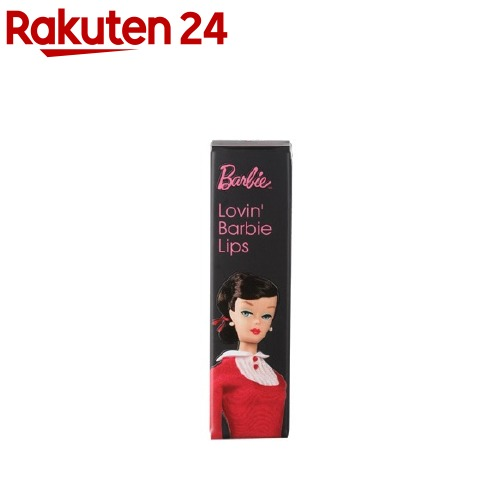 バービー ラヴィン バービー リップス #LU02 ファンタオレンジ(1本入)【バービー(Barbie)】