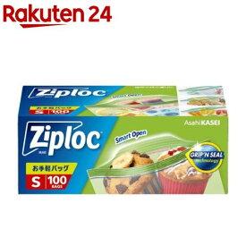 ジップロック お手軽バッグ S 大容量(100枚入)【Ziploc(ジップロック)】