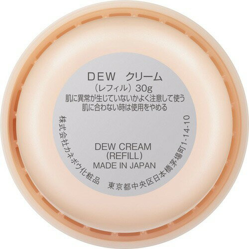 DEWクリームレフィル