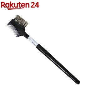 日本製 ブラシ&コーム MK-574(1本入)