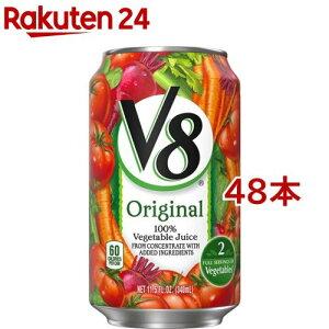 キャンベル V8野菜ジュース オリジナル(340ml*48本セット)【キャンベル】