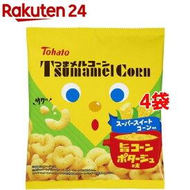 東ハト つまメルコーン 旨コーンポタージュ味(65g*4袋セット)
