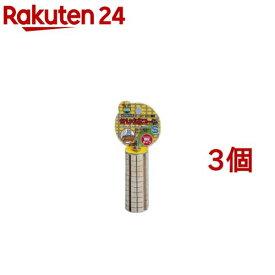 マルカン かじり木 コーン MR-143(Sサイズ*3コセット)