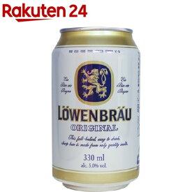 レーベンブロイ 缶(330ml*24本入)