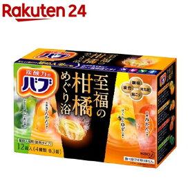 バブ 至福の柑橘めぐり浴(40g*12錠)【wintercare-5】【バブ】[入浴剤]