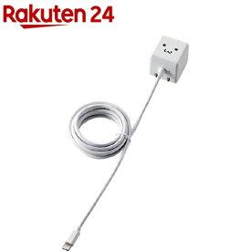 ロジテック AC充電器 Lightning ケーブル一体型 iPhone 1.5m フェイス LPA-ACLAC155WF(1個)【ロジテック(Logitec)】