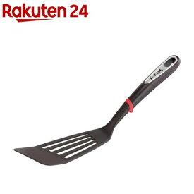 ティファール キッチンツール インジニオ ロングターナー K21329(1コ入)【ティファール(T-fal)】