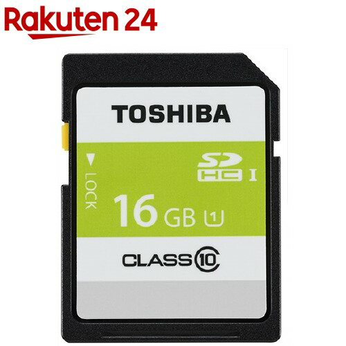 東芝SDHCカード16GBUHS-ISDAR40N16G