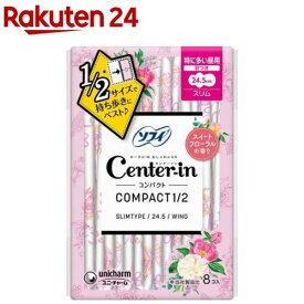 センターインコンパクト1/2 スイートフローラルの香り 特に多い昼用 羽つき(8枚入)【センターイン】[生理用品]