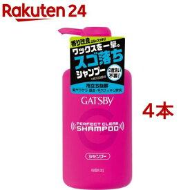 ギャツビー パーフェクトクリアシャンプー(400ml*4本セット)【GATSBY(ギャツビー)】