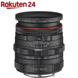 ペンタックス HD PENTAX-DA 20-40mm F2.8-4 ED Limit ED DC WR ブラック(1本)【ペンタックス(PENTAX)】