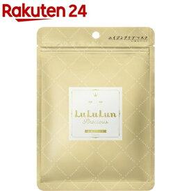 フェイスマスク ルルルンプレシャス ホワイト W3(7枚入)【ルルルン(LuLuLun)】[パック]