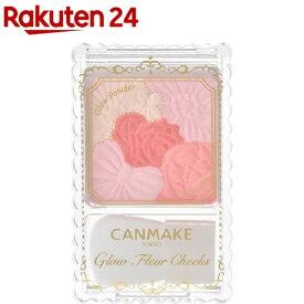 キャンメイク グロウフルールチークス 06 ミルキーレッドフルール(6.3g)【キャンメイク(CANMAKE)】