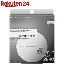 ケイト レアペイントファンデーション 100 白肌(11g)【kanebo1】【KATE(ケイト)】