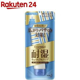 エッセンシャル 耐湿バリア モイストエッセンス(95g)【rainy_6】【esbsc】【エッセンシャル(Essential)】
