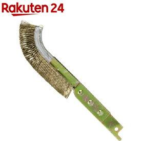SK11 ZAK レシプロブラシ TC鋼線 高性能研磨 ZB90-05(1コ入)【SK11】