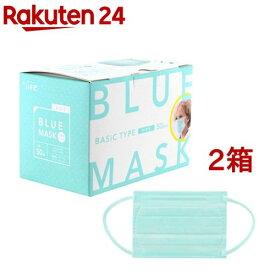 不織布マスク こどもサイズ 個包装 ブルー(50枚入*2箱セット)