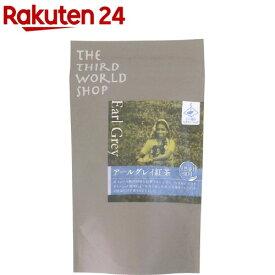 第3世界ショップ アールグレイ紅茶(80g)【第3世界ショップ】