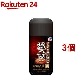 温素 入浴剤 琥珀の湯(600g*3個セット)【温素】[入浴剤]
