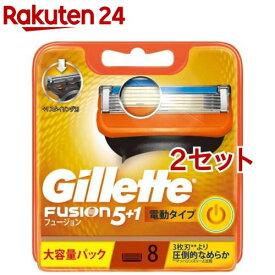 ジレット フュージョン5+1パワー 替刃8B(8個入*2セット)【ジレット】