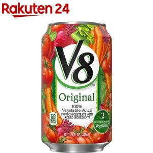 キャンベル V8野菜ジュース オリジナル(340ml*24本入)【キャンベル】