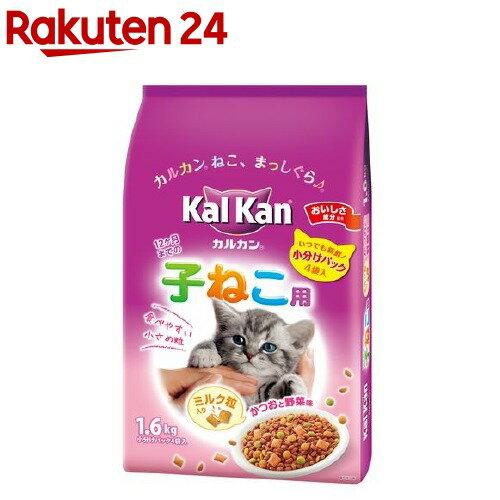 カルカン ドライ 12ヶ月までの子ねこ用 かつおと野菜味 ミルク粒入り(1.6kg)【pet5】【カルカン(kal kan)】