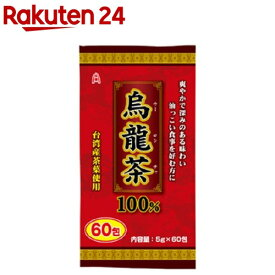 烏龍茶100%(60包)