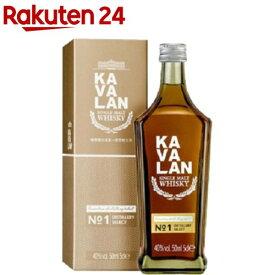カバラン ディスティラリーセレクト No.1(50ml)【KAVALAN(カバラン)】