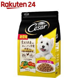 シーザー ドライ 成犬用 チキンと4種の農園野菜入り 超小粒(3kg)【シーザー(ドッグフード)(Cesar)】