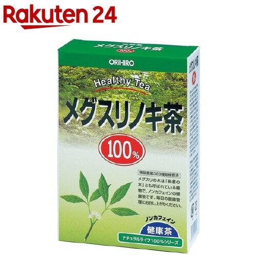 NLティー100%メグスリノキ茶