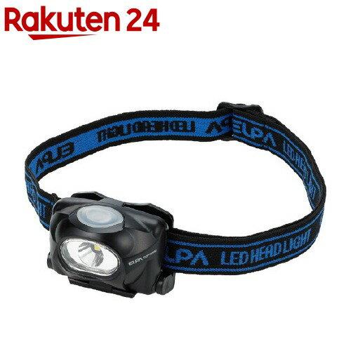 エルパ LEDヘッドライト DOP-HD053(1コ入)【エルパ(ELPA)】