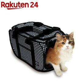 猫壱 ポータブルキャリー(1コ入)