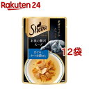 シーバ アミューズ お魚の贅沢スープ まぐろ、かつお節添え(40g*12袋)【シーバ(Sheba)】