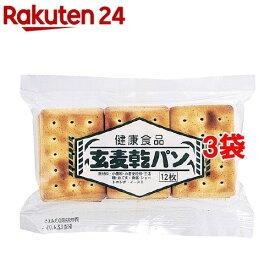 カニヤ 玄麦カンパン(12枚入*3コセット)[防災グッズ 非常食]