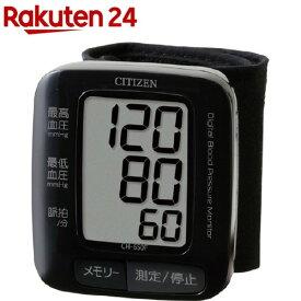 シチズン 電子血圧計 手首式 ブラック CH-650F-BK(1台)