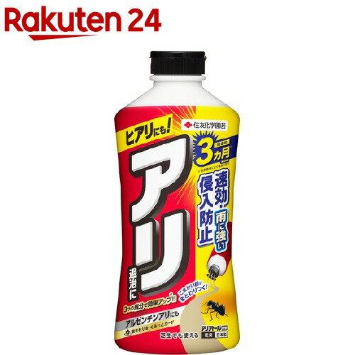 アリアトール粉剤(660g)【住友化学園芸】