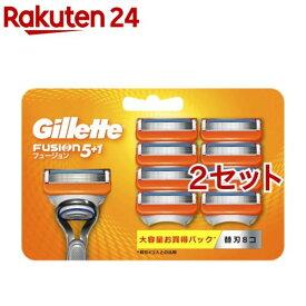 ジレット フュージョン5+1 マニュアル カミソリ 替刃(8個入*2セット)【ジレット】