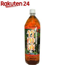 ヨーキ産業 竹酢液(1.5L)