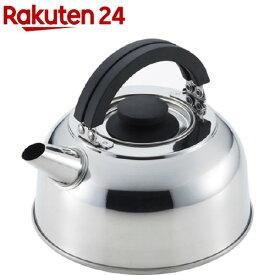 冷蔵庫にも入る麦茶のやかん 2.8L SJ1775(1コ入)