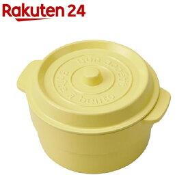 ココポットミニ ライトレモン T-86376(1個)【ココポット】[お弁当箱]