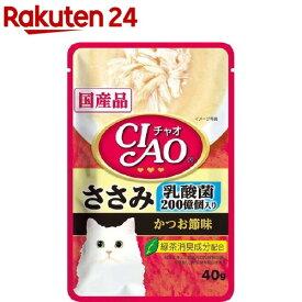 いなば チャオ パウチ 乳酸菌入り ささみ かつお節味(40g)【チャオシリーズ(CIAO)】