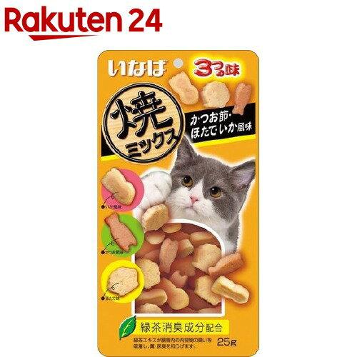 いなば 焼ミックス 3つの味 かつお節・ほたて・いか風味(25g)