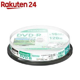マクセル 録画用 DVD-R 120分 デザイン SP 10枚(10枚)【マクセル(maxell)】